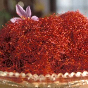 Saffron (.375 gram)