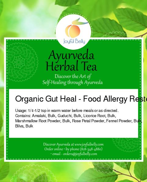 Gut Heal - Food Allergy Restorative Tea