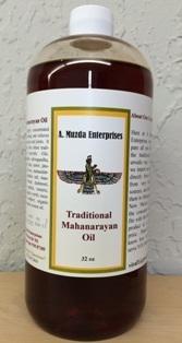 Ayurveda Mahanarayan Oil (16 oz)