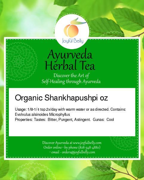 Ayurveda Shankhapushpi